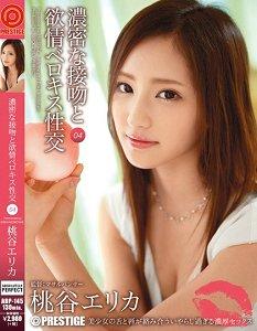ABP-145 浓密的接吻和情欲舌吻性交 04 桃谷绘里香
