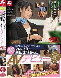 NNPJ-205 东京都某酒店可爱的前台小姐AV亮相