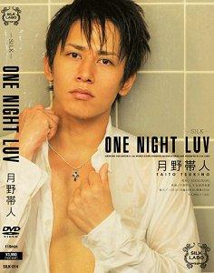 SILK-014 ONE NIGHT LUV 月野�∪�