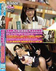 HUNTA-247 在图书馆发现默默读着H书的学生妹!