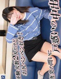 ガチん娘! gachi1151 �m -�g�hガチ面接147-Gachinco-gachi1151