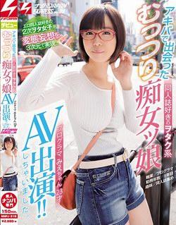 NNPJ-316 秋叶原遇到的同人志爱好者宅女其实是个�V女 美枝小姐23岁AV出演!! 搭讪JAPAN EXPRESS Vol.89
