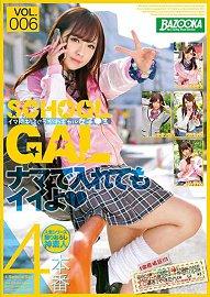 BAZX-175 现今超可爱的女学生Vol.006