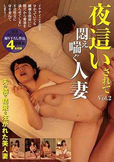 AQMB-017 夜●いされて��え喘ぐ人妻 Vol.2