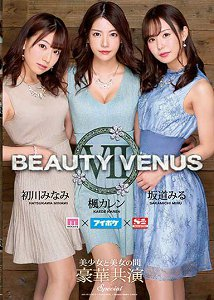 IPX-497 BEAUTY VENUS VII