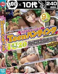 ULT-007 Teenハンティング vol.02