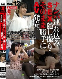 SNTS-012 ナンパ连れ�zみSEX�Lし撮り?そのまま胜手にAV�k�印�Vol.12